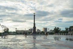 Kwadrat Militarna chwała Khabarovsk Fotografia Stock