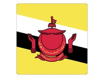 Kwadratowa flaga Brunei ilustracja wektor