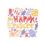 Kwadratowa rama z Easter jajkami, królik, kwitnie ilustracja wektor