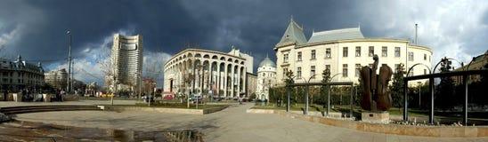 kwadratowy uniwersytet Obrazy Stock
