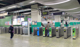 Kwai Fong MTR station Stock Photo