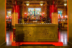 The Kwan Tai Temple in Chinatown district of Yokohama at night, Japan Royalty Free Stock Images
