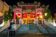 Kwan Tai Temple en Chinatownof Yokohama, Japón Fotos de archivo libres de regalías