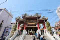 Kwan Tai Temple in Yokohama, Japan. Royalty Free Stock Photo