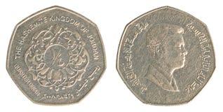 Kwartalna jordańskiego dinaru moneta obrazy royalty free
