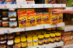 Kwatta Chocolate products Stock Photo