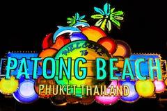 kwiatów domy jeziorny Phuket Thailand Fotografia Royalty Free