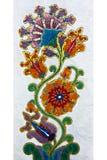 Kwiat Mozaika Obrazy Royalty Free