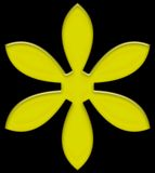 Kwiatu Gel Kwiat Żółty Fotografia Royalty Free