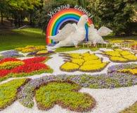 Kwiatu przedstawienia krajobrazu park w Kijów Obrazy Royalty Free