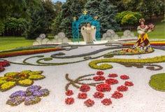 Kwiatu przedstawienia krajobrazu park w Kijów Zdjęcia Stock