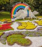 Kwiatu przedstawienia krajobrazu park w Kijów Fotografia Royalty Free