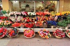 kwiatu sklep Obrazy Royalty Free