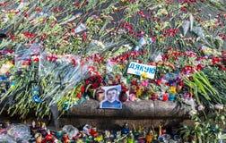 Kwiaty i fotografia majdan Kijów Zdjęcia Stock