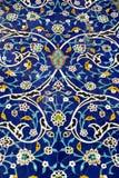 kwiaty mozaikę obraz stock