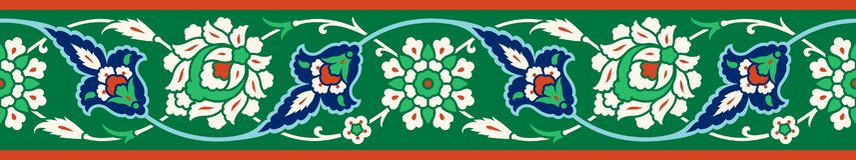 Kwiecista granica dla twój projekta Tradycyjnego Tureckiego ï ¿ ½ Osmański bezszwowy ornament Iznik royalty ilustracja