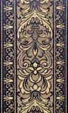 kwiecista ozdobna deseniowa makata Zdjęcie Stock