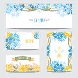 Kwieciste karty ustawiać Obraz Royalty Free