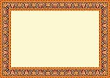 Kwiecistego ornamentu rama & Rabatowa Islamska Tradycyjna sztuka Zdjęcie Stock