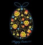 Kwiecisty kolorowy Easter jajko ilustracji