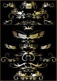 kwiecisty ornament ramowy Obraz Royalty Free