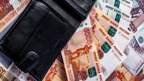 Kwit i pieniądze, użyteczność zdjęcia royalty free