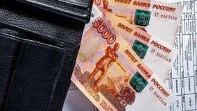Kwit i pieniądze, użyteczność obraz royalty free