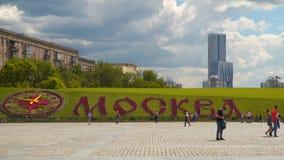 Kwitnie zegarowego i wpisowego Moskwa na Poklonnaya wzgórzu Fotografia Stock