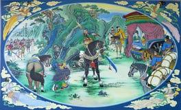 Kwnao, três reinos que pintam o retrato da cor Fotografia de Stock