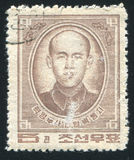 Kwon Yong Byok. DPR KOREA - CIRCA 1963: stamp printed by DPR Korea, shows Kwon Yong Byok, circa 1963 Stock Photography