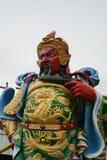 Kwuan-U Royaltyfri Fotografi