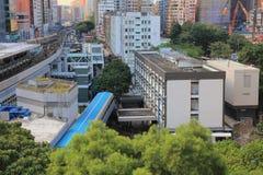 Kwun Tong Okupacyjny ośrodek zdrowia zdjęcia royalty free