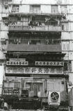 Kwun-Zange, Hong Kong 1996 Stockfotografie