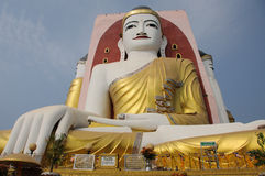 Kyaikpun pagod Arkivbild