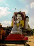 Kyaikpun pagoda, four Buddha images, Bago Myanmar Royalty Free Stock Photography