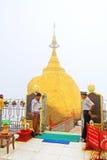 Kyaiktiyo Pagoda Or Golden Rock, Myanmar Stock Image
