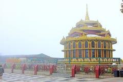 Kyaiktiyo Pagoda Or Golden Rock, Myanmar Stock Photography