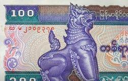 Kyat birman - billet de banque d'argent de Myanmar Images libres de droits