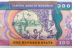 Kyat birmano - billete de banco del dinero de Myanmar Foto de archivo libre de regalías