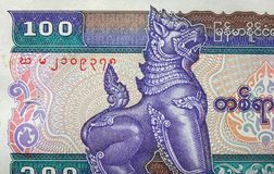 Kyat burmese - cédula do dinheiro de Myanmar Imagens de Stock Royalty Free
