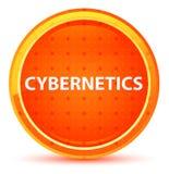 Kybernetik-natürlicher orange runder Knopf vektor abbildung