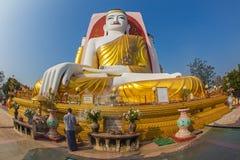 Kyeiken Pun Pagoda i Bago i Myanmar Royaltyfri Fotografi