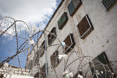 Kyiv拘留设施 免版税图库摄影