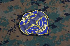 KYIV,乌克兰- 2015年7月, 16日 乌克兰\'s军事情报一致的徽章在被伪装的制服 图库摄影