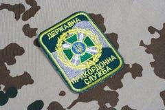 KYIV,乌克兰- 2015年7月, 16日 在被伪装的制服的乌克兰边防卫兵一致的徽章 免版税库存图片