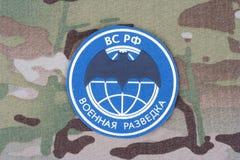 KYIV,乌克兰- 2015年8月19日 GRU主要智力董事会俄罗斯制服徽章 免版税图库摄影