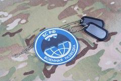 KYIV,乌克兰- 2015年8月19日 GRU主要智力董事会俄罗斯制服徽章 库存照片