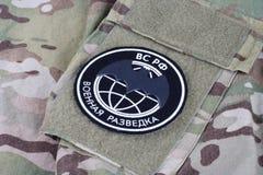 KYIV,乌克兰- 2015年8月19日 GRU主要智力董事会俄罗斯制服徽章 免版税库存照片