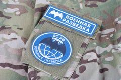 KYIV,乌克兰- 2015年8月19日 GRU主要智力董事会俄罗斯制服徽章 库存图片