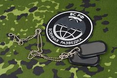 KYIV,乌克兰- 2015年8月19日 GRU -主要智力董事会俄罗斯制服徽章 库存图片